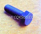 185804六角螺栓,用于康明斯KTA38-G5-880KW动力风扇水箱组,更多【柴油发电】配件报价