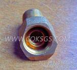 S109六角螺栓,用于康明斯KTA38-C1200柴油发动机水泵组,更多【材料运输车】配件报价