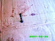 S126六角螺栓,用于康明斯KTA38-G5-880KW动力基础件组,更多【柴油发电】配件报价