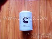 4058965水滤器29,用于康明斯KTA19-G4柴油机水滤器防腐蚀剂组,更多【柴油发电】配件报价