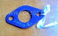 206973冷却器芯衬垫,用于康明斯KTA19-C450主机机油冷却器组,更多【摊铺机】配件报价
