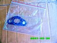 207117空压机衬垫,用于康明斯KTA19-G3(M)主机燃油管路组,更多【船用主机】配件报价