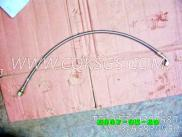 209956软管,用于康明斯NT855-P360柴油发动机增压器管路组,更多【水泵机组】配件报价