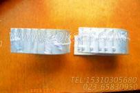 214950连杆瓦,用于康明斯NTA855-C360动力性能件组,更多【压路机】配件报价