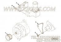 【发动机C260 21的发电机安装件组】 康明斯发电机支架报价,参数及图片