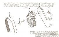 【皮带张紧轮支架】康明斯CUMMINS柴油机的3283580 皮带张紧轮支架