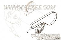【V型棱皮带】康明斯CUMMINS柴油机的3944844 V型棱皮带