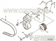 【皮带张紧轮】康明斯CUMMINS柴油机的3973823 皮带张紧轮