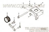 【发电机支撑】康明斯CUMMINS柴油机的3943998 发电机支撑