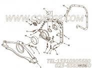 【齿轮罩】康明斯CUMMINS柴油机的3024416 齿轮罩