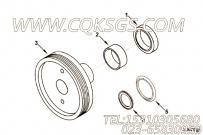 3179944附件驱动皮带轮,用于康明斯KTA38-C1050主机附件驱动皮带轮组,更多【出口台湾轨道车】配件报价