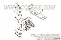 【磁性开关支架】康明斯CUMMINS柴油机的3233448 磁性开关支架
