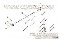 【电缆支架】康明斯CUMMINS柴油机的4959397 电缆支架