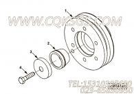 【轴环】康明斯CUMMINS柴油机的C6136311420 轴环