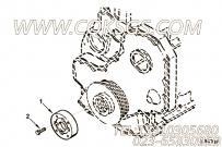 【六角头螺栓】康明斯CUMMINS柴油机的3904052 六角头螺栓