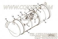 【Gasket, Afm Device】康明斯CUMMINS柴油机的2871452 Gasket, Afm Device