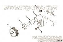 【3909888】风扇支架总成 用在康明斯柴油发动机