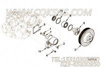 【防尘罩】康明斯CUMMINS柴油机的3957450 防尘罩