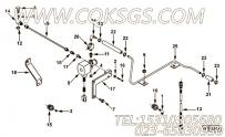 【3934473】增压补偿器连接管 用在康明斯引擎