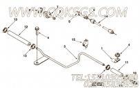 【柴油机C260 21的增压器补偿连接管组】 康明斯管夹报价,参数及图片