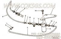 【软管】康明斯CUMMINS柴油机的3279018 软管