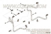 【燃油供应管】康明斯CUMMINS柴油机的3978706 燃油供应管