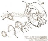 3010594带垫螺栓,用于康明斯NT855-C280动力飞轮壳组,更多【油田压裂车】配件报价