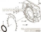 3022148六角螺栓,用于康明斯ISM305V柴油发动机飞轮壳组,更多【船机】配件报价