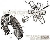 【风扇外罩】康明斯CUMMINS柴油机的C0130306200 风扇外罩