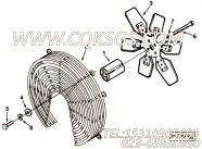 【风扇外罩】康明斯CUMMINS柴油机的C0130253300 风扇外罩