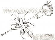 【发动机风扇】康明斯CUMMINS柴油机的3905915 发动机风扇