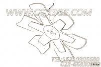【柴油机6BT5.9-C118的发动机风扇组】 康明斯发动机风扇报价,参数及图片