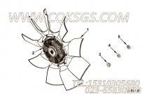 【C4994256】发动机风扇 用在康明斯发动机
