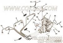 【管夹】康明斯CUMMINS柴油机的C0147067400 管夹