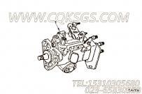 【喷油泵】康明斯CUMMINS柴油机的3916916 喷油泵