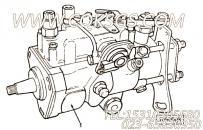【喷油泵】康明斯CUMMINS柴油机的3279105 喷油泵