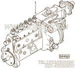 【喷油泵】康明斯CUMMINS柴油机的3917098 喷油泵