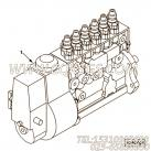 【C3967082】燃油喷射泵 用在康明斯引擎