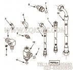 【适配器T形】康明斯CUMMINS柴油机的3632491 适配器T形