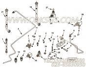 【柔性软管】康明斯CUMMINS柴油机的3634505 柔性软管