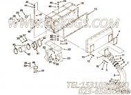 3175522盖板,用于康明斯KTA38-C1050动力性能件组,更多【山东公路拌合机】配件报价