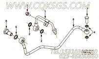 【C4933294】燃油回油管 用在康明斯发动机