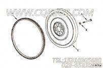 【头锁螺丝】康明斯CUMMINS柴油机的206354 头锁螺丝