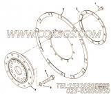 【帽螺钉】康明斯CUMMINS柴油机的3023537 帽螺钉