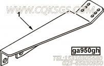 【电缆支架】康明斯CUMMINS柴油机的4003529 电缆支架