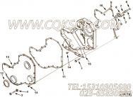 【发动机6CTA8.3-C195的进水连接管组】 康明斯六角法兰面螺栓报价,参数及图片
