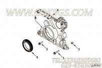 【发动机QSB5-G6的齿轮室盖组】 康明斯前齿轮室盖报价,参数及图片