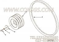 【Belt, V】康明斯CUMMINS柴油机的3035079 Belt, V