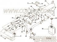 【柔性软管】康明斯CUMMINS柴油机的3924817 柔性软管