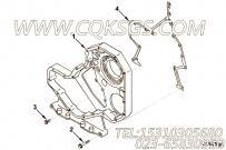 【齿轮箱】康明斯CUMMINS柴油机的3946032 齿轮箱